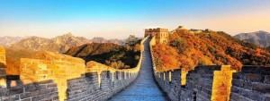19. Berikut Ini Adalah Cara Membuat Visa China